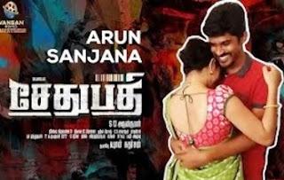 Arun Sanjana Sethupathi Romantic dubsmash Cute Couple Tamil Dubsmash