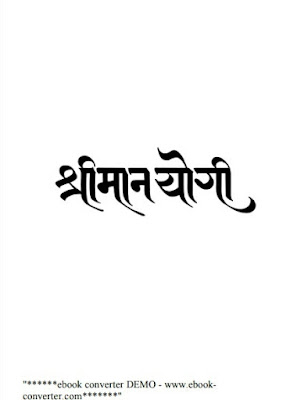 Twinklwab Shriman Yogi Ebook Pdf