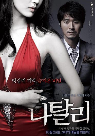 Full Movie Erotic Hd