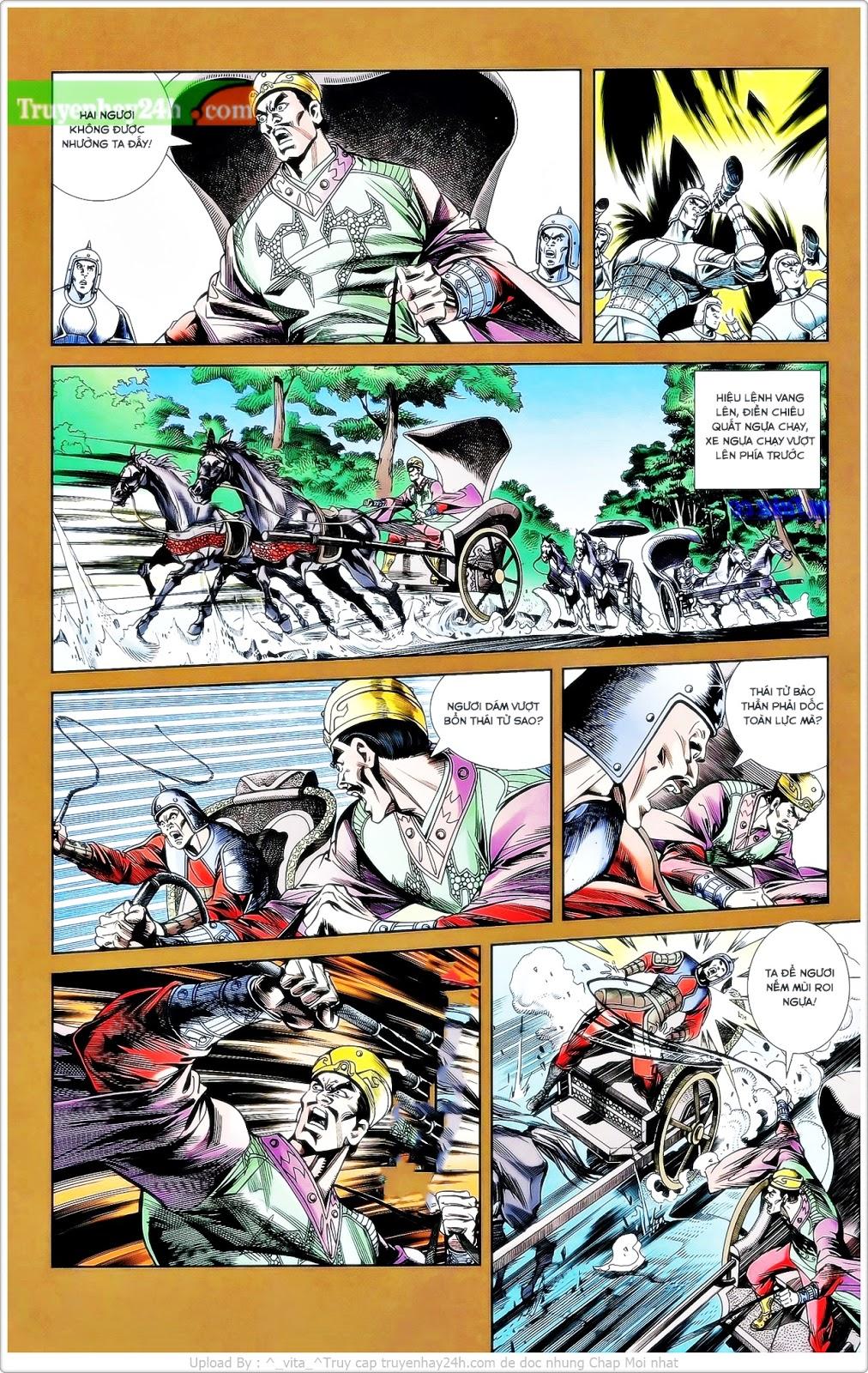 Tần Vương Doanh Chính chapter 26 trang 17