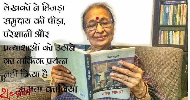 चित्रा मुद्गल को उपन्यास पोस्ट बॉक्स नं.203-नाला सोपारा के लिए साहित्य अकादमी पुरस्कार