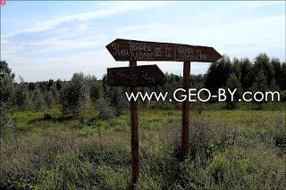 Івеняц 31 км Любча 21 км Белакорац 34 км