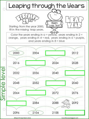 leap day frog theme worksheets