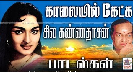 Kalaiyil Kannadasan Songs