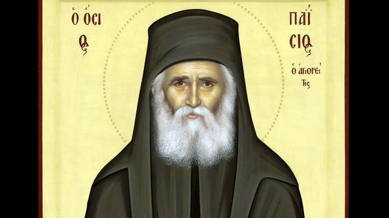 Wüstenlicht Orthodoxie-Orthodoxy : Eine wahre Geschichte