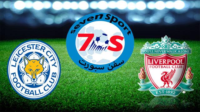موعدنا مع  مباراة ليفربول وليستر سيتي بتاريخ  30/01/2019  الدوري الانجليزي الممتاز