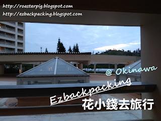 麗山海景皇宮度假酒店谷茶灣山景房