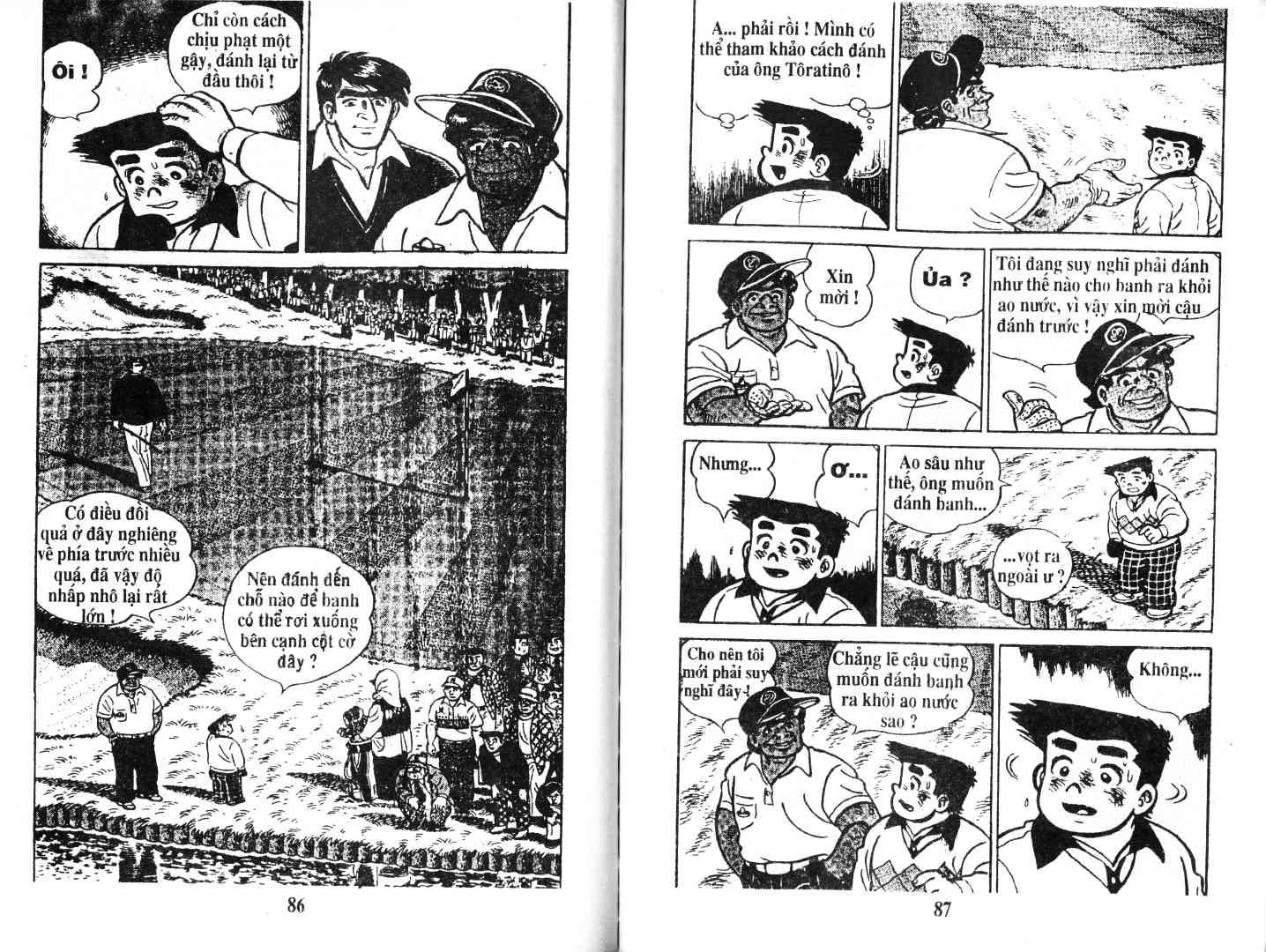 Ashita Tenki ni Naare chapter 46 trang 43
