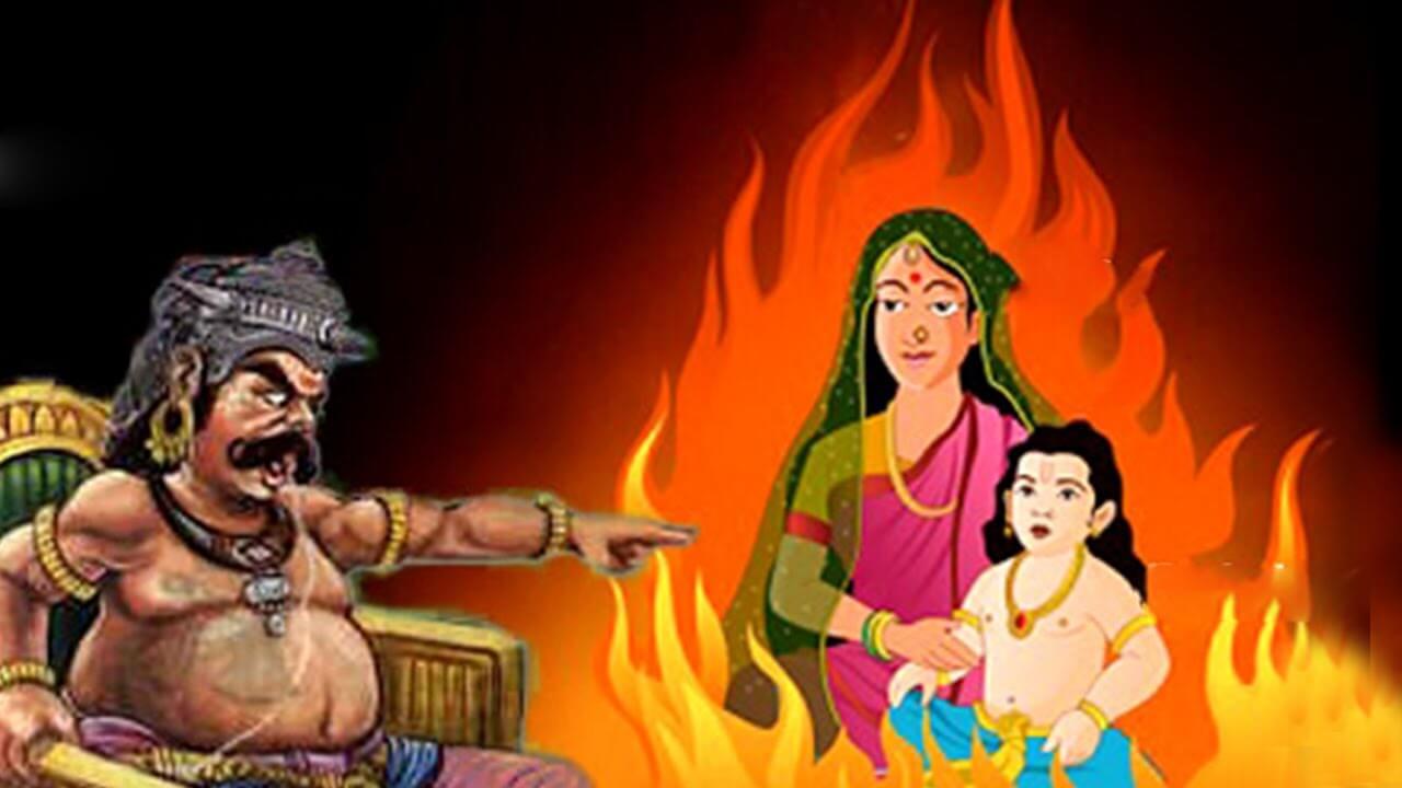Bhakt Prahlad And Holika, Holi, Holika Dhana, Holi Dhana