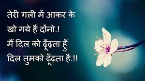 love status in hindi for boyfriend sharechat