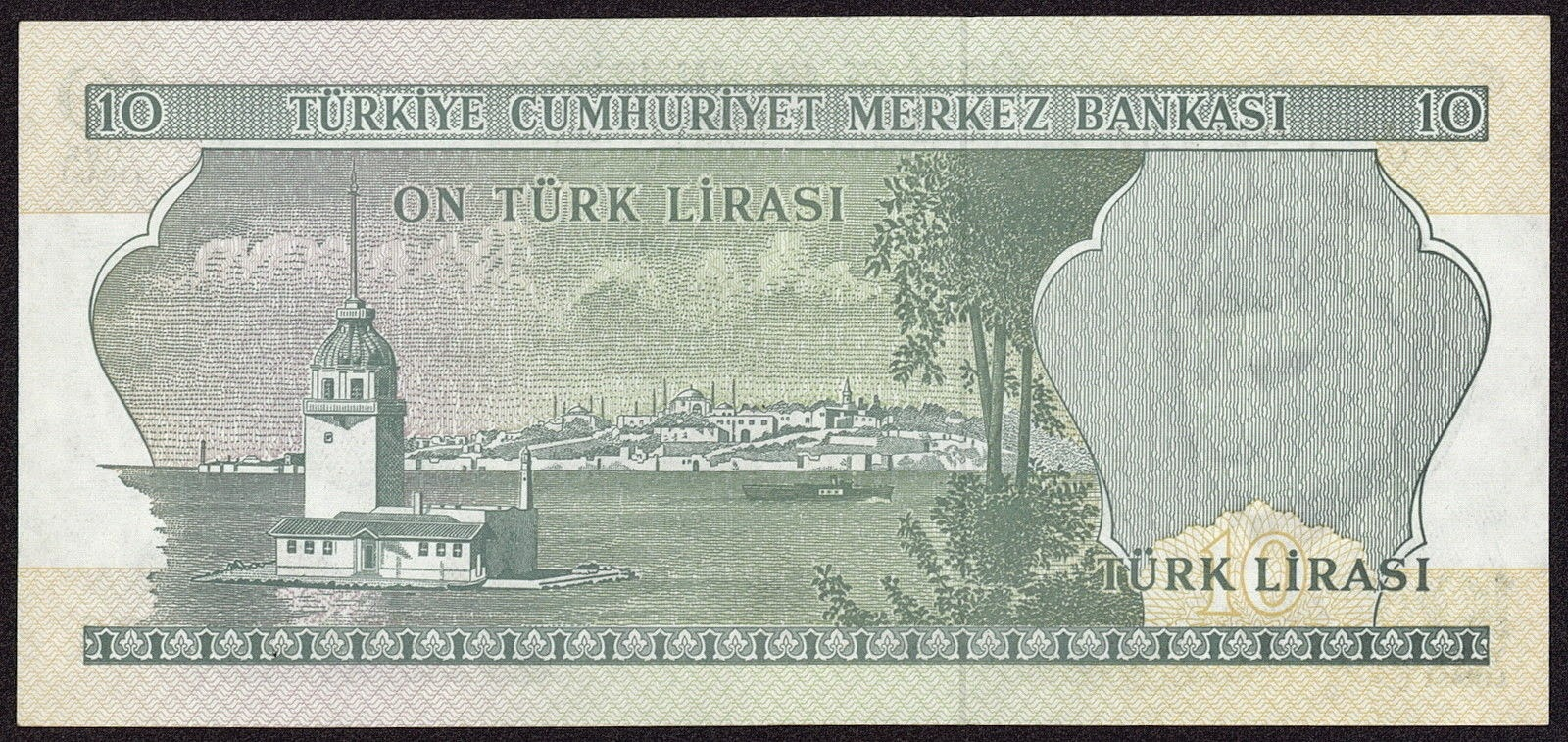 """Turkey currency money 10 Türk Lirasi """"Turkish Lira"""" note 1970 Maiden's Tower on Bosphorus in İstanbul"""