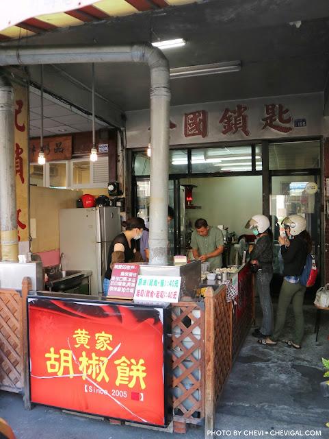 IMG 3525 - 台中西區│黃家胡椒餅。沒預定就只能碰運氣的爆汁胡椒餅!勤美銅板美食推薦