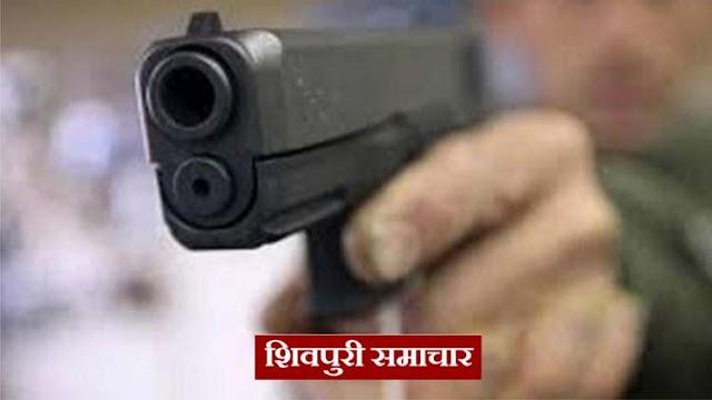 भाई की हत्या का बदला लेने वृद्ध को गोली से उडाया, ग्वालियर रैफर   pichhore news