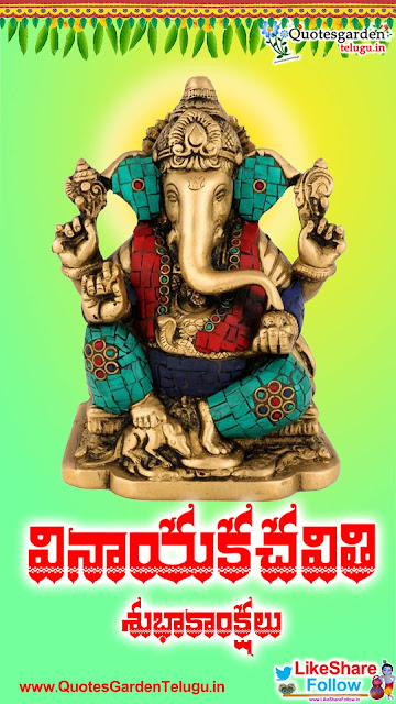 Android mobile wallpapers for Vinayaka Chaturthi