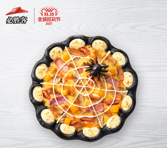 pizza hut china celebrates halloween with a black crusted pizza that sports a cobweb design made of sweet mayo and to complete the look a baked black