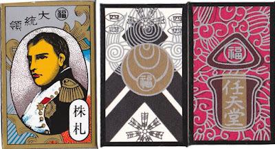 Juego artesanal de naipes Kabufuda, de Nintendo; las Kabufuda se usaban para el oicho kabu, juego por excelencia de los mafiosos