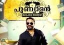 Punyalan Private Limited 2017 Malayalam Movie Watch Online