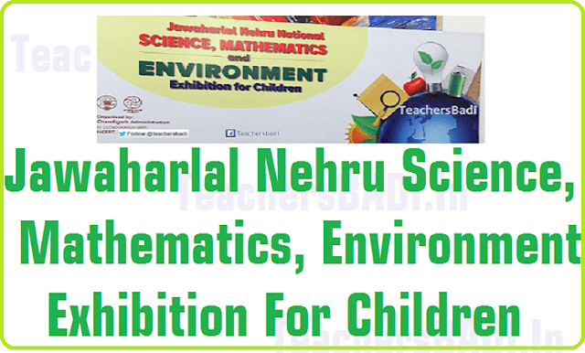District Level Science, Mathematics, Environment Exhibitions for Children 2016