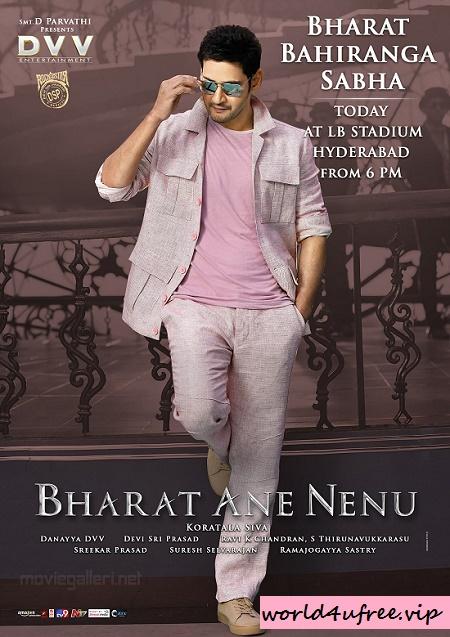 Bharat Ane Nenu (2018) UNCUT 250mb Hindi Dubbed Dual Audio (Hindi – Telugu) HDRip HEVC MKV Download