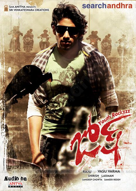 Josh (2009) Hindi Dubbed 350MB HDRip 480p x264