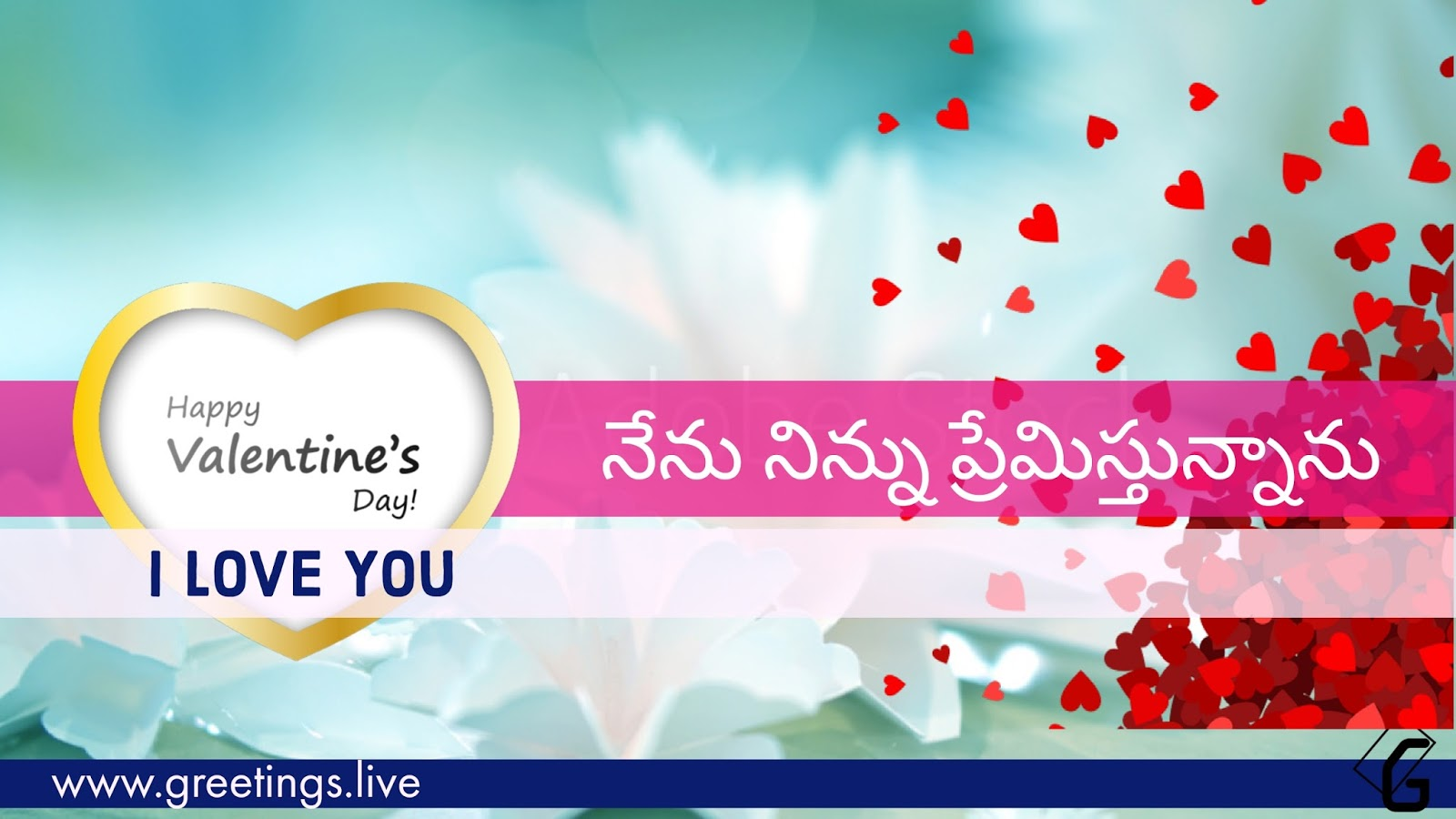 Greetingsve hd images love smile birthday wishes free download beautiful decorated love proposal greetings in telugu language hd quality image kristyandbryce Image collections