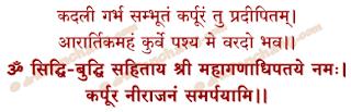 Hindi essay on ashoka chakra wheel