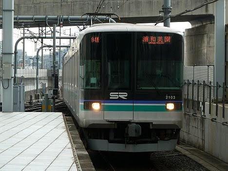 東京メトロ南北線 埼玉高速鉄道直通 浦和美園行き2 埼玉高速鉄道2000系