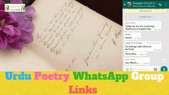 295+ Best Urdu Poetry WhatsApp Group Link List 2019