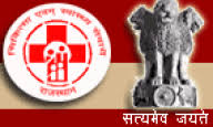 www.emitragovt.com/2017/11/rajasthan-state-health-society-recruitment-career-latest-hospital-medical-jobs-notification-pdf