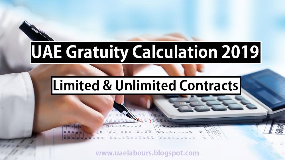 Death gratuity calculator for w. B. Govt employee.