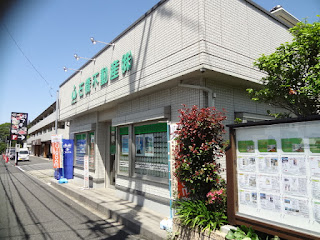 http://ishibashi-ehome.co.jp