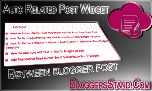 How To Add Auto Related Post Widget In Blogger Post