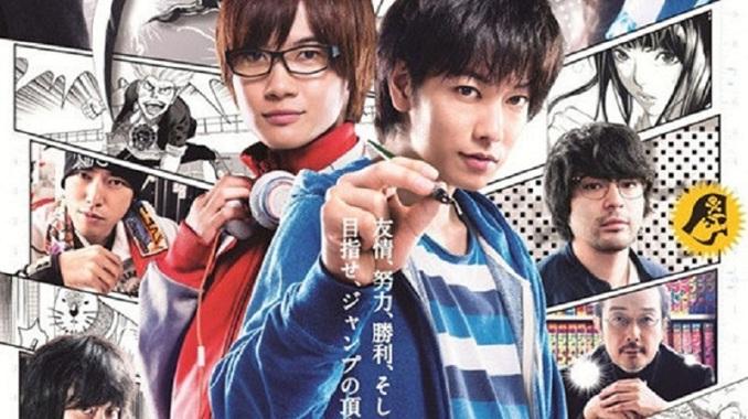 Mashiro bermimpi ingin jadi mangaka hebat seperti pamannya. Namun saat sebuah tragedi menimpa pamannya, Mashiro jadi menyerah pada mimpinya. Hari – harinya hanya diisi dengan bermain game dan menggambar Azuki, seorang cewek cantik dikelasnya yang ia sukai sejak lama. Namun hidupnya berubah saat Takagi mengajaknya untuk menjadi pasangan mangaka.  Mereka berdua bertekad ingin menjadi mangaka nomer satu di Jepang. Dan setelah mimpi mereka terwujud, Mashiro berjanji akan menikahi Azuki.