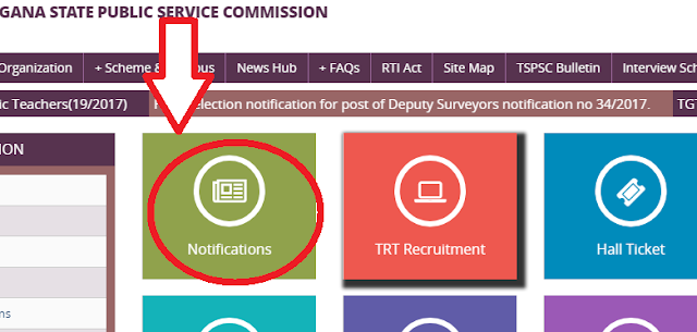 tsrtc junior assistance apply online