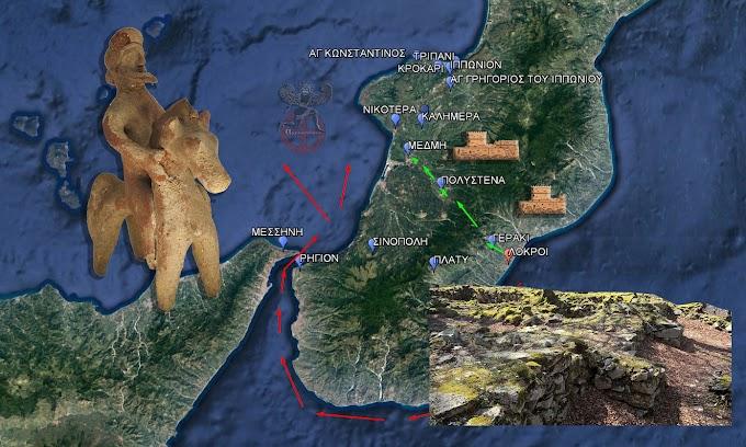 31 αρχαία ελληνικά φρούρια που ανακαλύφθηκαν στην Μ.Ελλάδα.