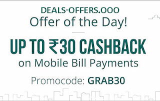 PayTm Rs. 30 Cashback Offer By Recharge with ₹100 Rupees