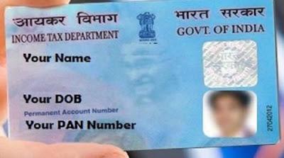 pan card online