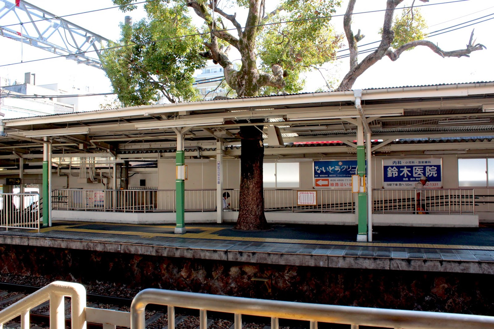 大阪にある御神木が残された駅?...