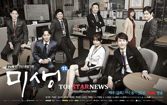 Misaeng, review drakor