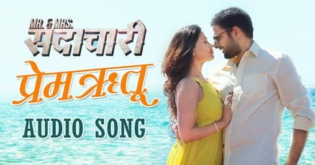 Bangla song shop 01 - 2 10