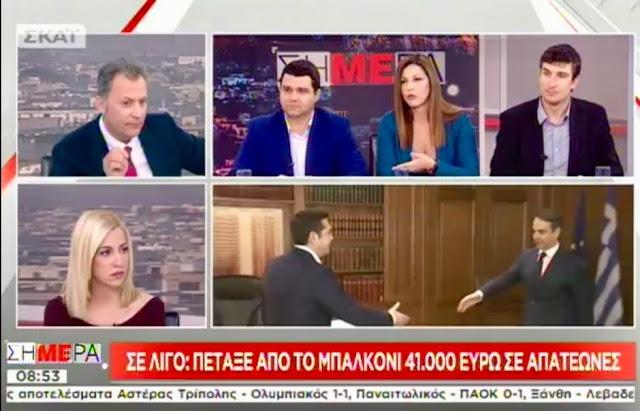 """Ο Μάριος Κάτσης στην εκπομπή του ΣΚΑΙ """"Σήμερα"""" για την ονομασία της πΓΔΜ"""