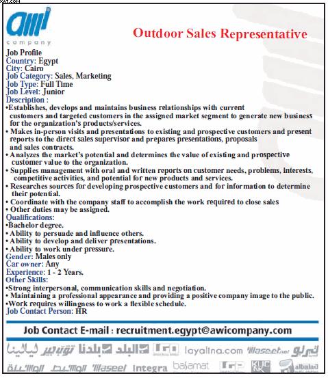 gov-jobs-16-07-28-04-18-36