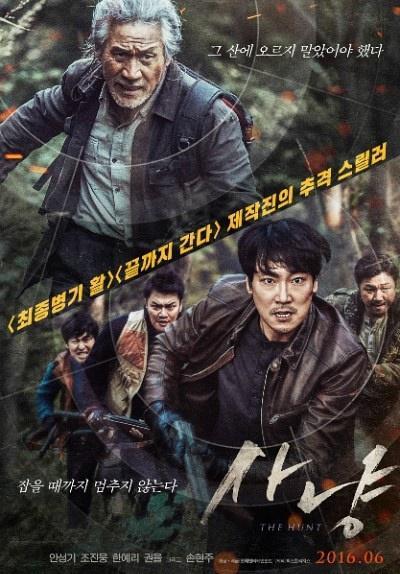 Xem Phim Kẻ Săn Lùng 2016