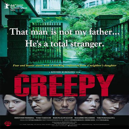 Film Creepy