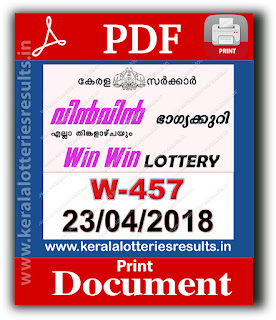 "Keralalotteriesresults.in, ""kerala lottery result 23 4 2018 Win Win W 457"", kerala lottery result 23-04-2018, win win lottery results, kerala lottery result today win win, win win lottery result, kerala lottery result win win today, kerala lottery win win today result, win win kerala lottery result, win win lottery W 457 results 23-4-2018, win win lottery w-457, live win win lottery W-457, 23.4.2018, win win lottery, kerala lottery today result win win, win win lottery (W-457) 23/04/2018, today win win lottery result, win win lottery today result 23-4-2018, win win lottery results today 23 4 2018, kerala lottery result 23.04.2018 win-win lottery w 457, win win lottery, win win lottery today result, win win lottery result yesterday, winwin lottery w-457, win win lottery 23.4.2018 today kerala lottery result win win, kerala lottery results today win win, win win lottery today, today lottery result win win, win win lottery result today, kerala lottery result live, kerala lottery bumper result, kerala lottery result yesterday, kerala lottery result today, kerala online lottery results, kerala lottery draw, kerala lottery results, kerala state lottery today, kerala lottare, kerala lottery result, lottery today, kerala lottery today draw result, kerala lottery online purchase, kerala lottery online buy, buy kerala lottery online, kerala lottery tomorrow prediction lucky winning guessing number, kerala lottery, kl result,  yesterday lottery results, lotteries results, keralalotteries, kerala lottery, keralalotteryresult, kerala lottery result, kerala lottery result live, kerala lottery today, kerala lottery result today, kerala lottery results today, today kerala lottery result"
