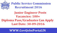 Public Service Commission Recruitment 2016 For 100+ Junior Engineer Posts