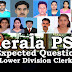 Kerala PSC Model Questions for LD Clerk - 19