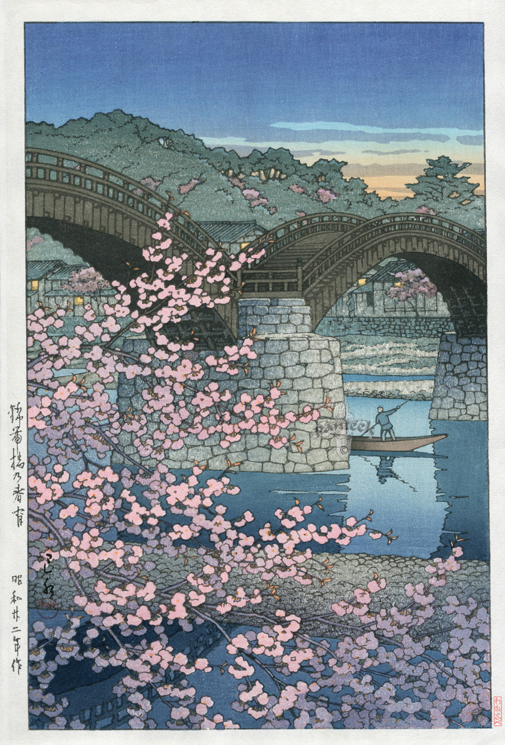 That's Inked Up: The Splendors of Japan and Kawase Hasui