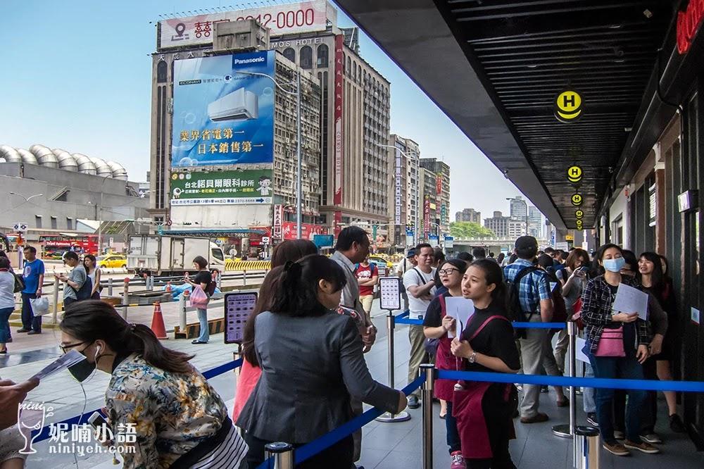 【台北車站美食】了凡香港油雞飯‧麵。打破米其林紀錄的星級小吃