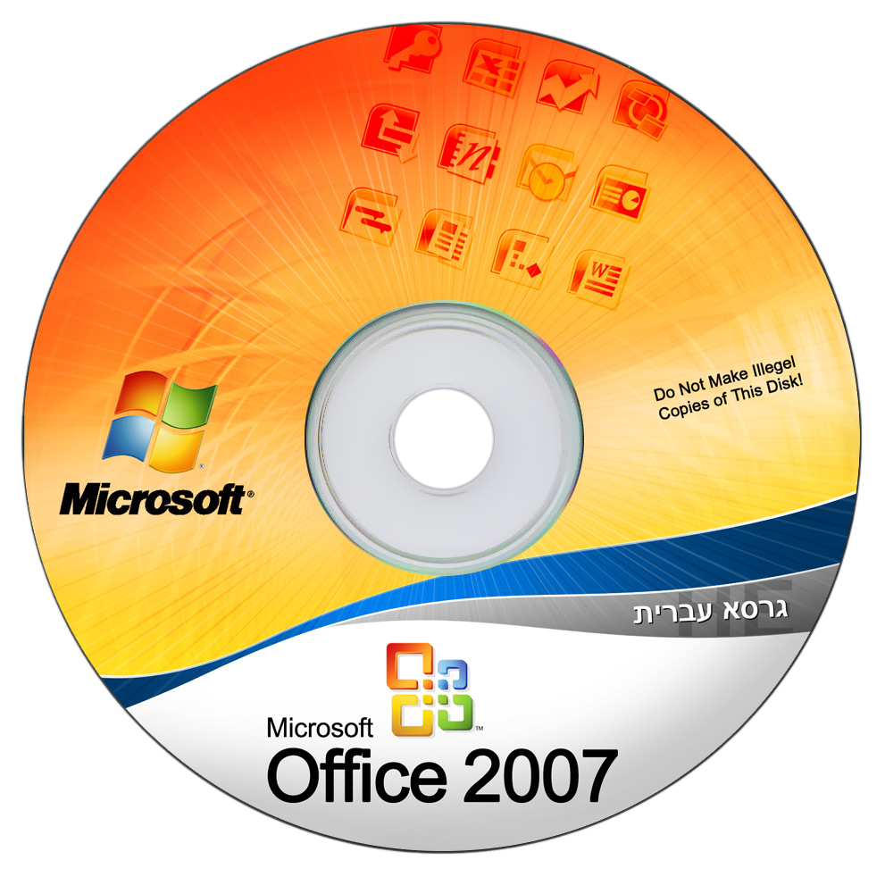 free download ms office 2007 setup with key